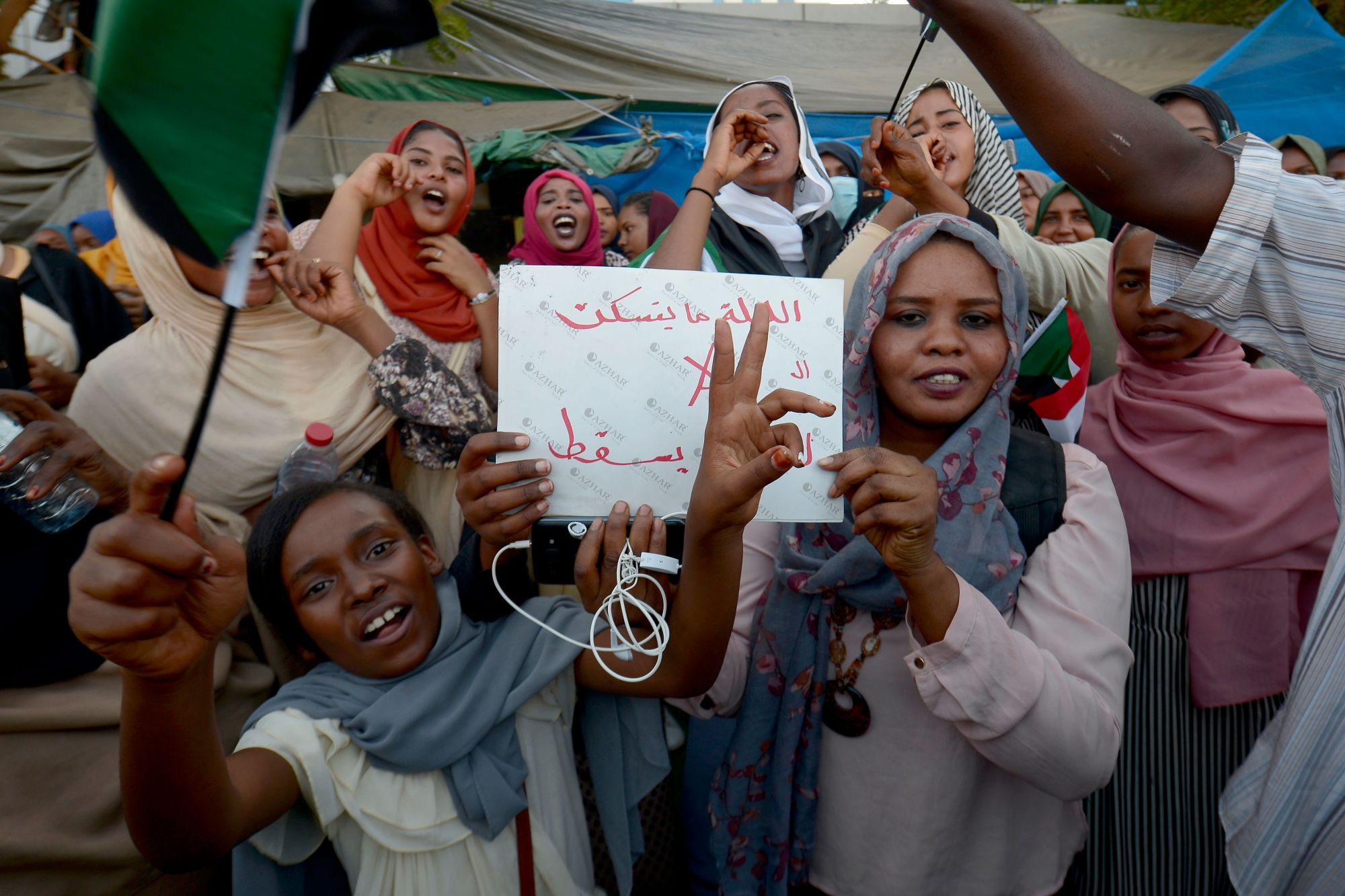 Huge Victory For Sudanese Women And Progress Made For Human Rights