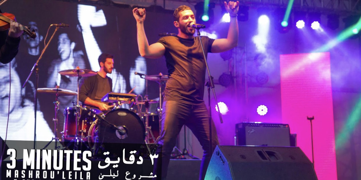 Music, From Cairo To Beirut: Mashrou' Leila's Fight For Gay Rights